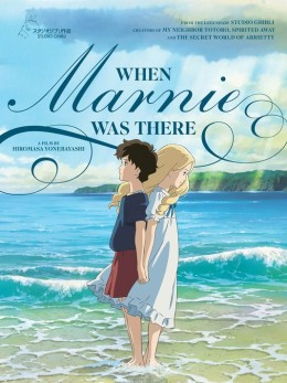 When Marnie Was There  – Overly Animated Podcast #3